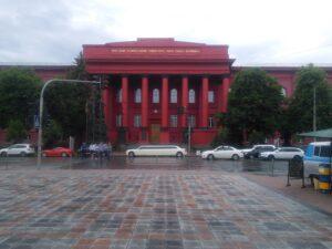 Red university building, Kiev