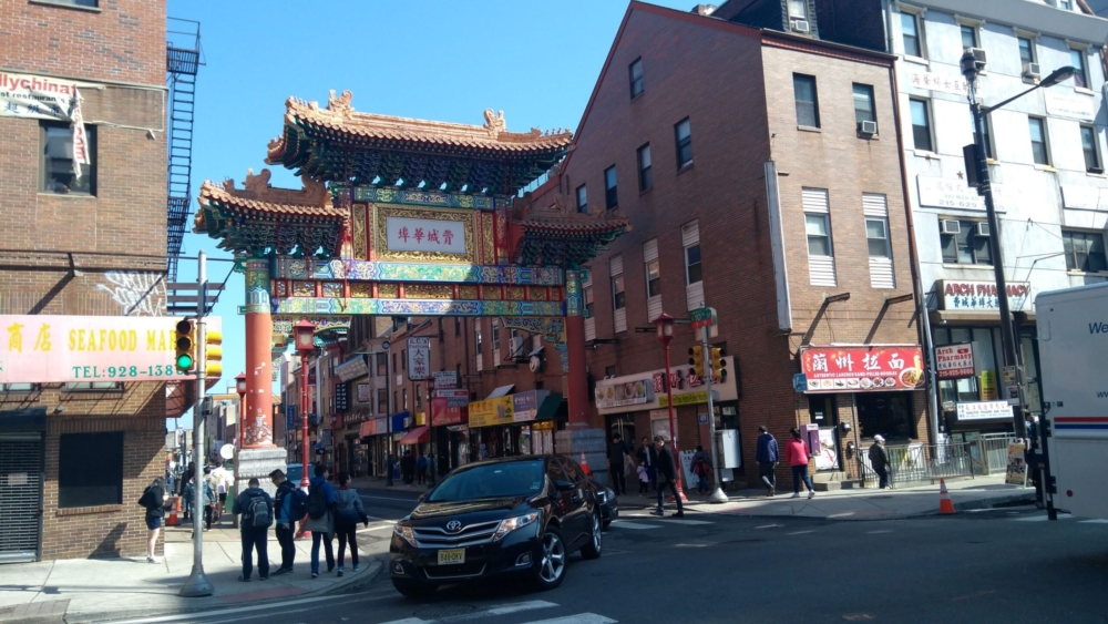 China Town, Philadelphia